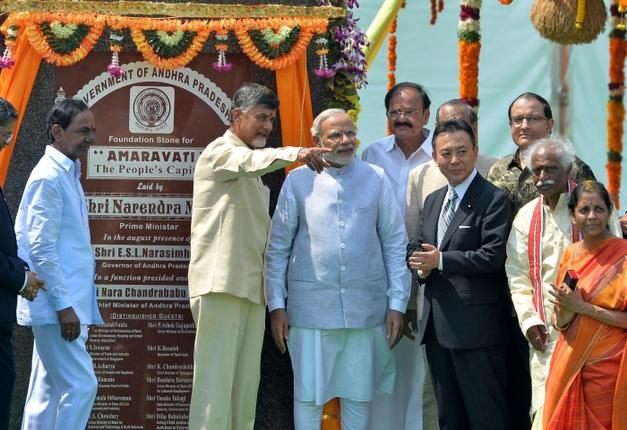 PM Narendra Modi laid foundation stone of Amaravati, new capital of Andhra Pradesh